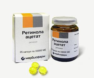 Ретинола ацетат - капсулы.
