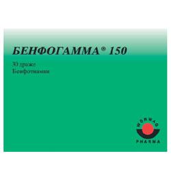 Бенфогамма 150, Benfogamma® 150